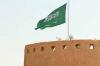サウジアラビア国王が来日した隠れた理由